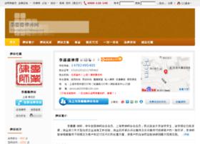 ycljj123.fabang.com