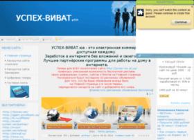 ycnex-viv.at.ua