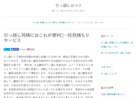 ycsi.net