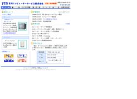ycsnow.co.jp