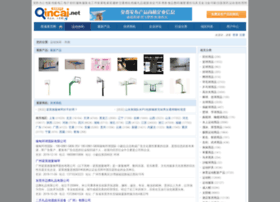 yd.qincai.net