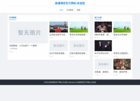 ydaima.net