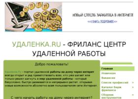 ydalehka.ru