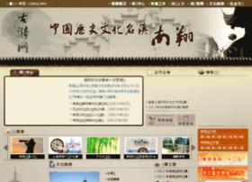 ydj.guyi.com.cn
