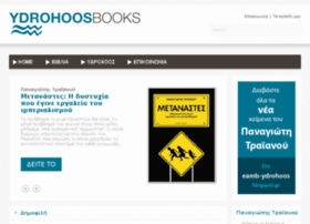 ydrohoosbooks.com