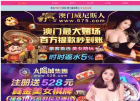 yeahbuzz.com