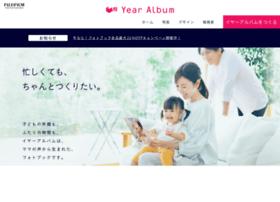 year-album.jp