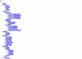 yeastfree-diet.com