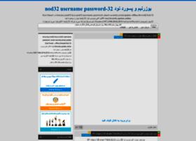 yebazi.blog.ir