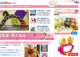 yech1113.nidbox.com