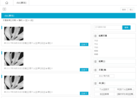 yedk.net