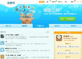 yeekang.com