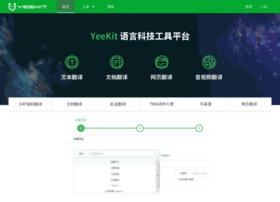 yeekit.com