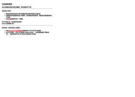 yeezhe.com