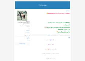 yegane18sara.blogfa.com