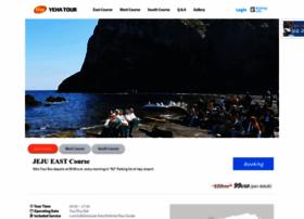 yehatour.com