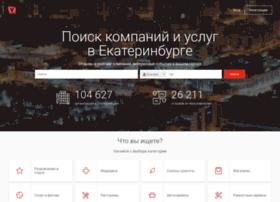 yekaterinburg.yell.ru