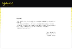 yellow-cab.co.jp