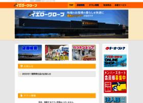 yellow-glove.com