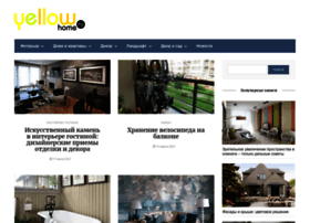 yellowhome.ru