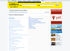 yellowpages.akipress.org