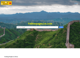 yellowpages.cn.com
