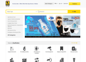 yellowpages.com.pk