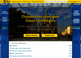 yellowpages.ru