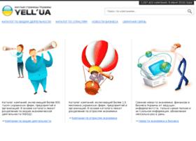 yellua.ru