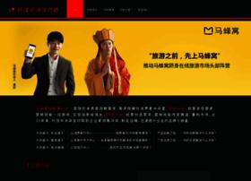 yemaozhong.com