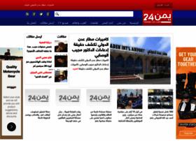 yemen-24.net