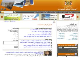 yemen-nic.net