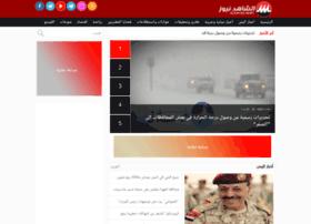 yemen-press.info