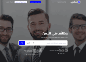 yemen.tanqeeb.com