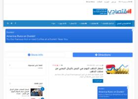 yemeneconomist.com