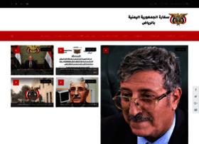 yemenembassy-sa.org