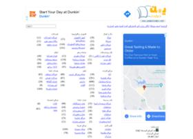 yemenindex.net