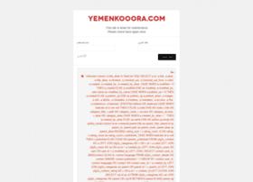 yemenkooora.com