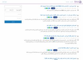 yemenportal.net