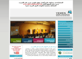 yemenwebawards.org