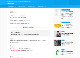 yen-money-point.com