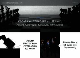 yened.wordpress.com