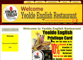 yeoldeenglish.com.my