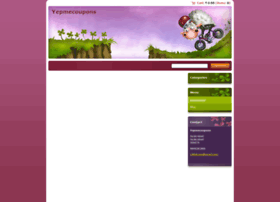 yepmecoupons.webnode.com