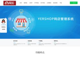 yershop.com