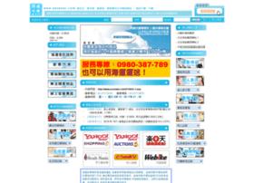 yesawei.com