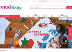 yesbaby.com.cn