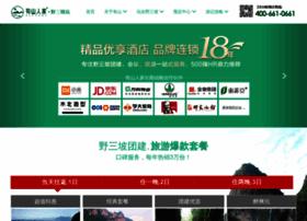 yeshanpo.com