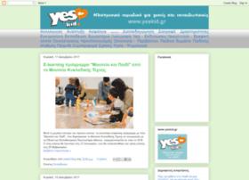 yeskid.blogspot.gr