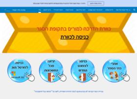 yesod.tzafonet.org.il